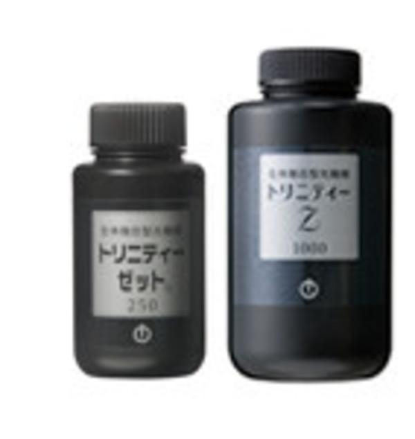 安全な消毒液対応のサムネイル