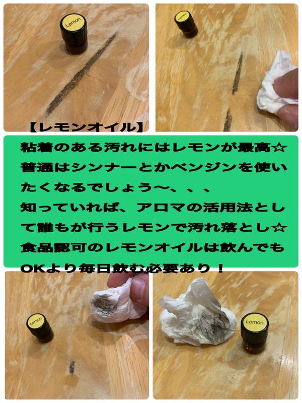 食品認可のレモンのアロマオイル